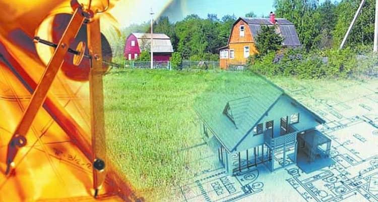 Нюансы оформления земли под домом в частную собственность
