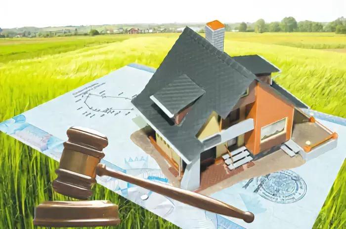 Основания для приватизации земли под домом