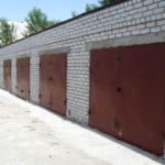 Статья на тему приватизации гаража