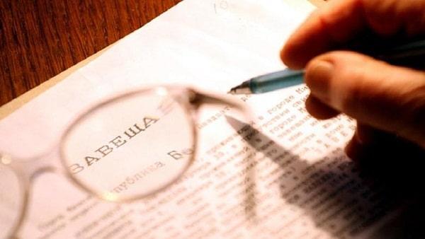 Юридически верное составление завещания