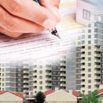 Статья на тему какие квартиры подходят для ипотеки