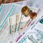 Статья о документах для ипотечного страхования