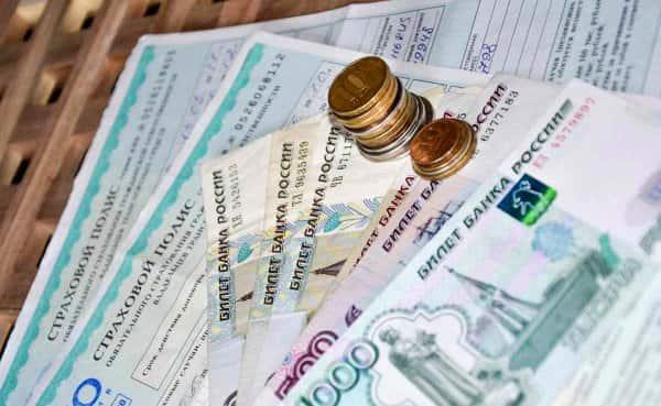 Документы для страхования ипотеки